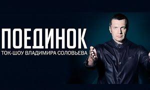 Поединок: Жириновский против Барщевского (24.03.2016)