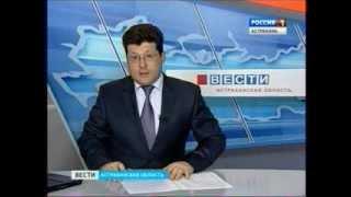Астраханские городские каналы пополнили новые обитатели.