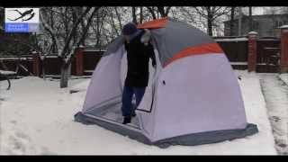 Зимняя палатка LOTOS для подводных охотников и рыболовов