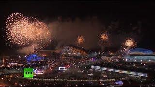 Олимпийский огонь в Сочи и последний салют
