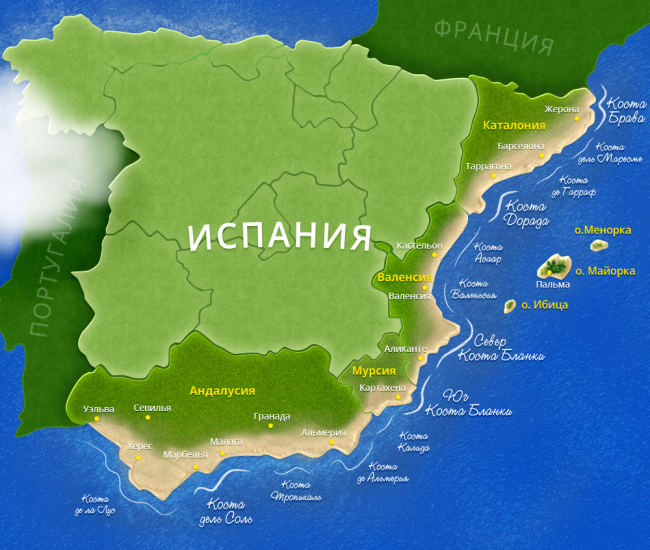 Проезд на море из Астрахани Бюро путешествий Континеталь