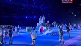 Закрытие Паралимпийских игр 2014 Россия