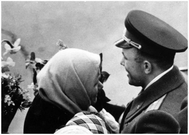 80 лет со дня рождения Юрия Алексеевича Гагарина