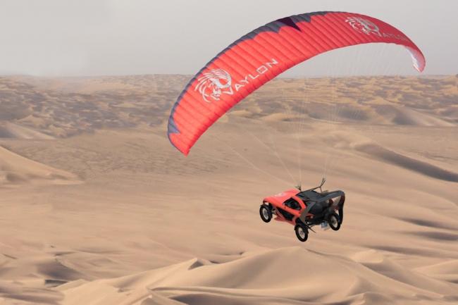 Vaylon Pegase летающий автомобиль