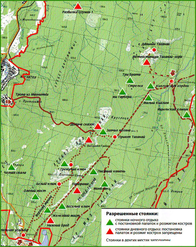 Карта парк Таганай. «