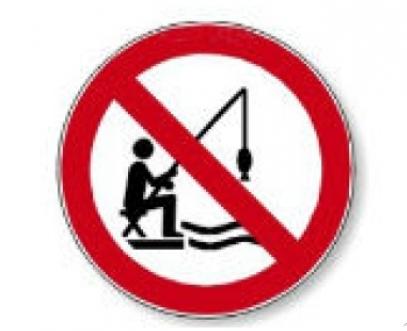 Запрет на рыбную ловлю 2014