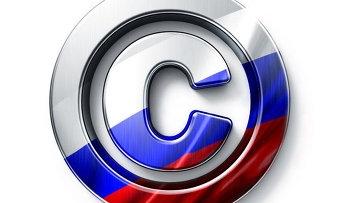 Нарушению авторских прав