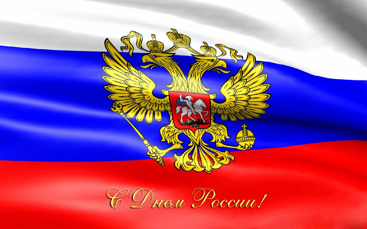 Сколько в россии государственных праздников
