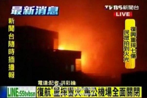Тайвань авиакатастрофа пассажирского самолета