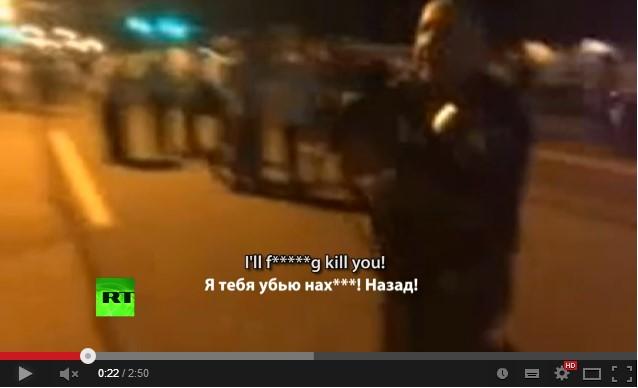 Полиция США задерживает журналистов