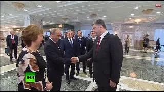 Владимир Путин прибыл на встречу в Минск