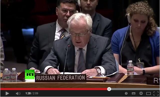 Совбез ООН не принял предложенное РФ