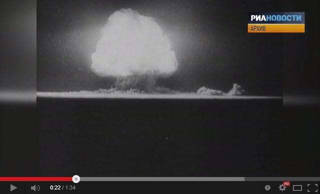 Испытание первой советской атомной бомбы, 65 лет назад