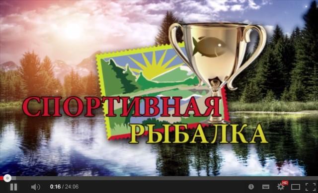 Фидер Спортивная рыбалка Черкасские пруды Чебак, Лещ