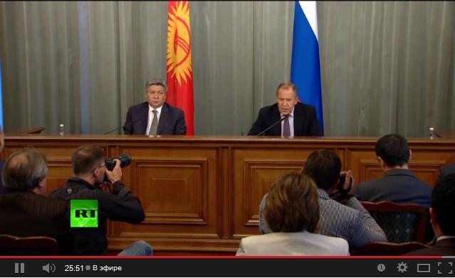Пресс-конференция глав МИД России и Киргизии