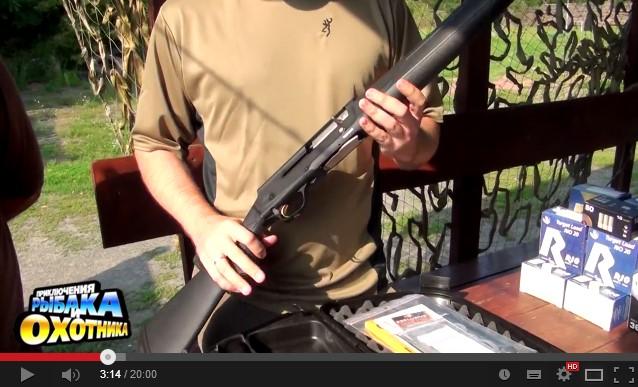 Обзор ружья Browning А5