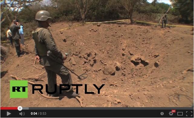 Место падения метеорита в Никарагуа
