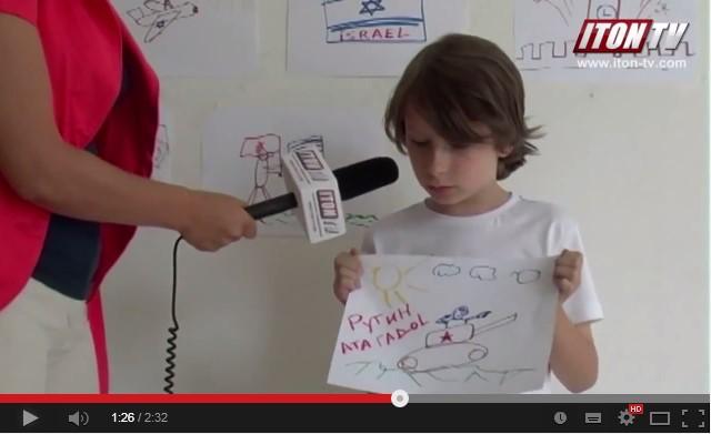 Израильский школьник написал: Путин! Ты большой!