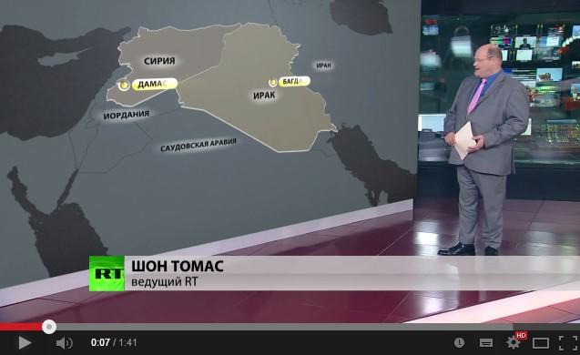Рон Пол: Исламское государство растет