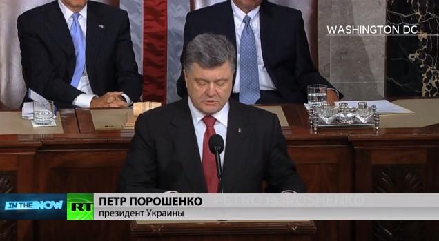 Выступление Порошенко в конгрессе США