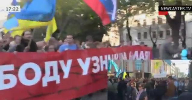 Прямая трансляция. Марш мира в Москве 21 сентября