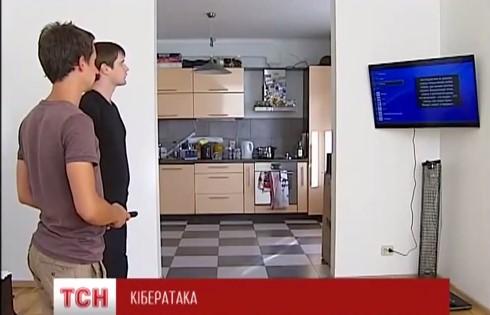 Телевизор-сепаратист