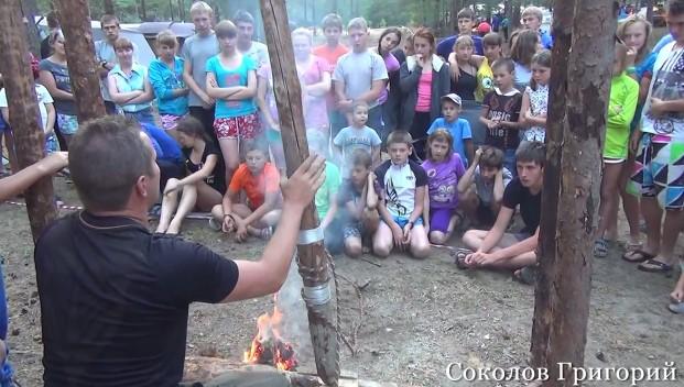 Соколов Григорий о огненых воротах