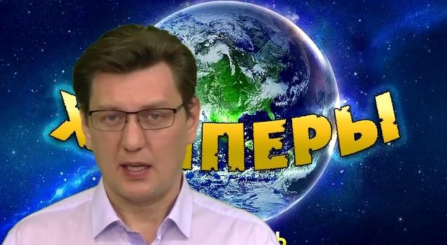 Анатолий Шарий - укрсми счет 1:0