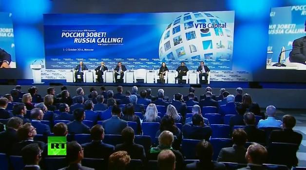 Путин на инвестиционном Форуме ВТБ «Россия зовет»