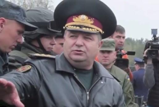 Новый Министр обороны Украины