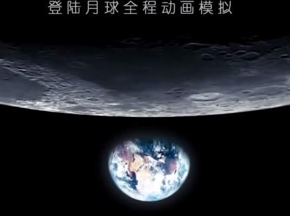 Китай запустит на орбиту Луны свой аппарат
