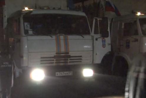 Седьмой по счету гуманитарный конвой в Новороссию