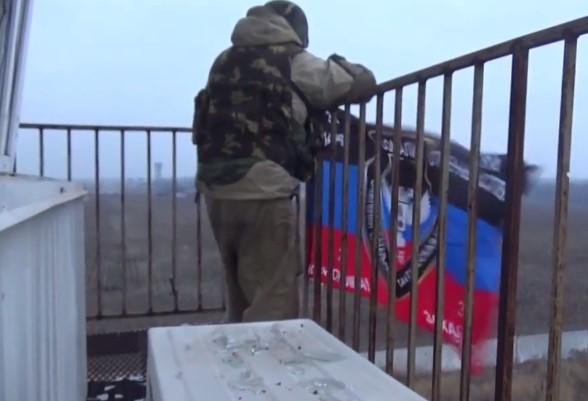 Флаг батальона