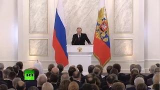 Послание Путина Федеральному собранию 4 декабря 2014