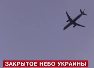 Украина закрыла три крупных аэропорта