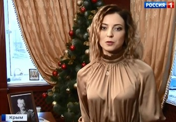 Новогоднее поздравление Натальи Поклонской