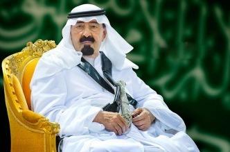 Умер Король Саудовской Аравии Абдуллах ибн Абдул-Азиз Аль Сау
