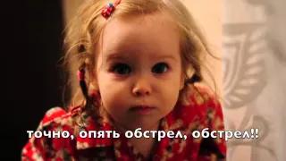 Уникальное мнение о войне на Донбассе