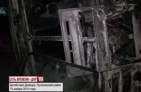 Обстрел Донецка вечер 15.01.2015