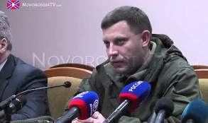 22.01.2015. Заявление Александра Захарченко