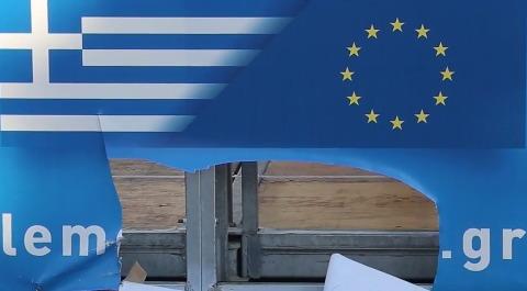 Греция первой сказала диктатуре Брюсселя «нет»