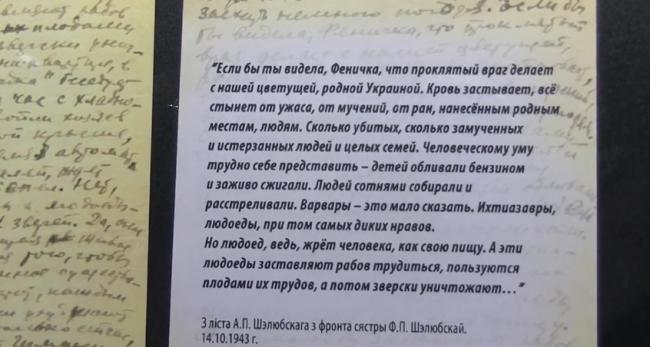 ЯЦЕНЮК - сходи в музей ВОВ в Минске!!!