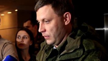 Всеобщая мобилизации в ДНР