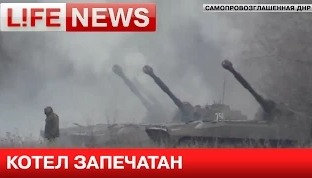 Ополченцы готовятся к прорыву ВСУ под Дебальцевом