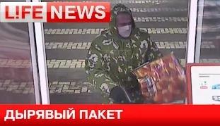 В Волгограде грабитель потерял деньги - видео