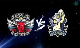 Российская сборная по боксу vs Украинского Атамана 5-0