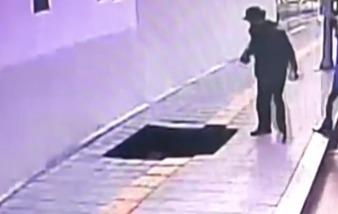 Два человека провалились под землю в Южной Корее