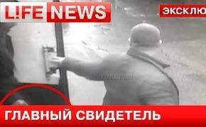Дурицкая забрала из квартиры Немцова две сумки
