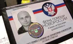 Отправка диверсанта на Донбасс