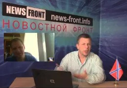 Юрий Кот о пропаганде госдепа США и подмене понятий